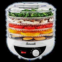 Сушилка для овощей и фруктов Luxpol TS 9688-3