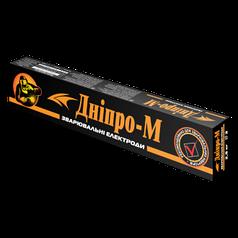 Сварочные электроды Днипро-М 3.0 мм, 2,5 кг
