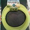 Леска для триммера диаметр 3 мм длина 15 м - 7 граней