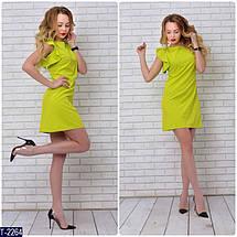 Платье с большим воланом на плечах, фото 3