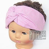 Детская повязка на голову для девочки р. 46-50 ТМ Ромашка 4080 Розовый 2 46