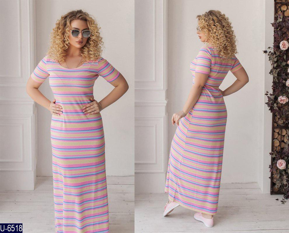 bf1aea39d17 Платье Макси Батал — в Категории