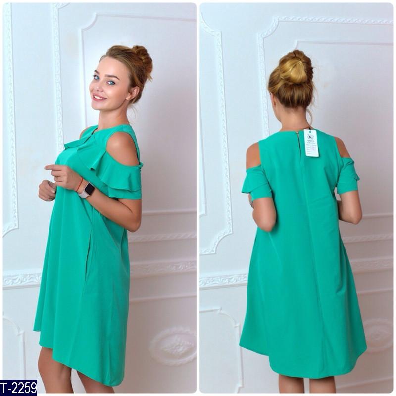 Платье волан на плечах «Amelia»  Цена, материал, хорошее качество. 26f94b23232