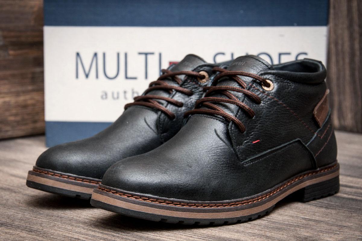 Кроссовки мужские Multi Shoes, черные (3826-1),  [  44  ]