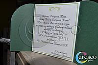 Стильные свадебные пригласительные