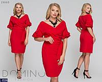 Вечернее платье L-8596 (54-56, 46-48, 50-52, 58-60) — купить Вечерние платья XL+ оптом и в розницу в одессе 7км