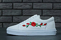 Женские кеды Vans Old Skool Roses Pack White
