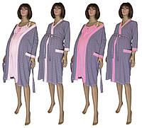 Ночная рубашка и халат для беременных и кормящих 18011 Golden Dark Grey, р.р. 42-56