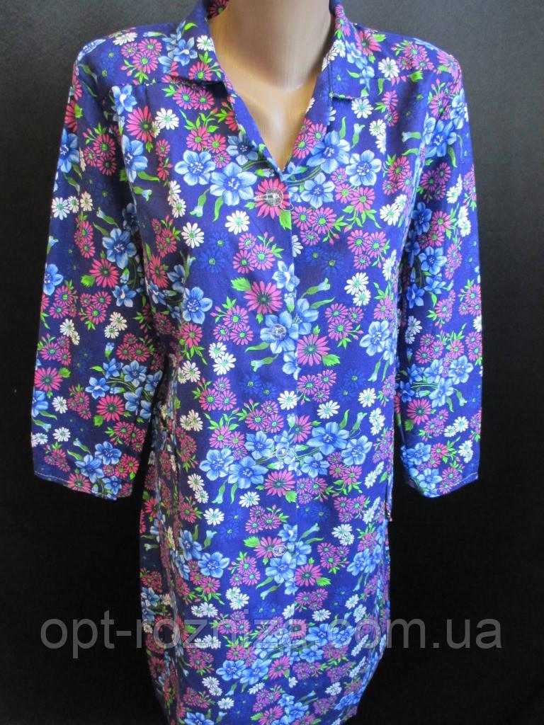 2aa0527bec91 Купить Удобный байковый халат для женщин. оптом и в розницу в Хмельницке