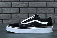 Женские кеды Vans Old Skool Black White