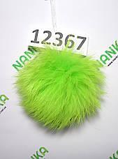 Меховой помпон Кролик, Неон Салат, 9 см, 12367, фото 2