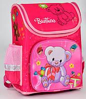 Ранец школьный каркасный ортопедический для девочек 1, 2, 3 класс Мишка Рюкзак портфель для школы
