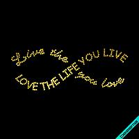 Термонаклейки на рубашки Love the Live (Стекло,4мм-зол.)