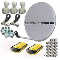 Комплект на 3 спутника на 2ТВ Sat Integral 1258 HD