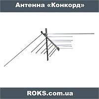 Антенна эфирная всеволновая «Конкорд» без усилителя