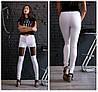 Женские стильные джинсы с вставкой из сетки. 5 цветов!