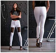 Женские стильные джинсы с вставкой из сетки. 5 цветов!, фото 1