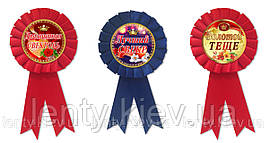 Медаль для конкурсов-