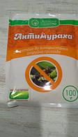 Антимураха 100г Інсектицидий засіб отруйна харчова принада гранули від мурах Укравіт, фото 1