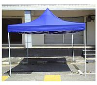 Шатер усиленный 3Х4,5 ПРОИЗВОДСТВО ПОЛЬША ,шатер торговый,шатер садовый,(Польша) Вес 35 кг, фото 1