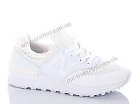 Кроссовки женские SportLine B505-2 (37-41) - купить оптом на 7км в одессе