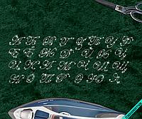 Термопринт на верхнюю одежду Алфавит (Стекло,3мм-бел.)