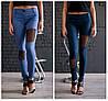 Женские молодежные джинсы-дудочки с молнией сзади. 5 цветов!