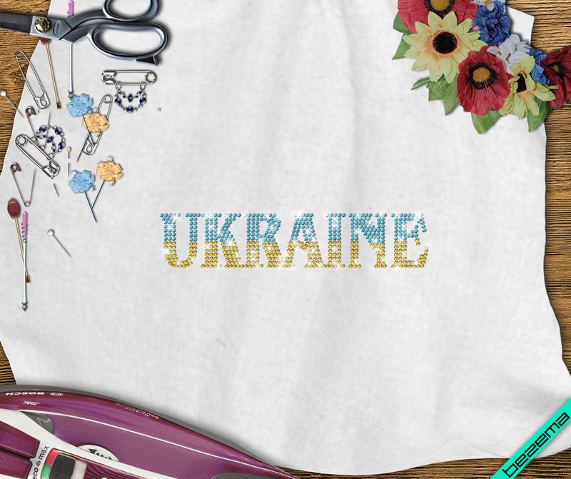 Картинки на пуховики Ukraine (Стекло,2мм-жел.,2мм-голуб.)