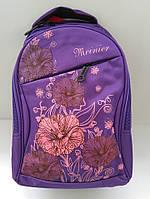 Школьный рюкзак, городской, повседневный