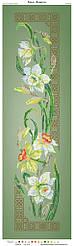 Схема для вишивки / вишивання бісером «Нарциси» зелений фон (30x100)