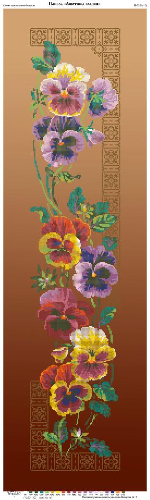 Схема для вышивки / вышивания бисером «Братики» коричневий фон (30x100)
