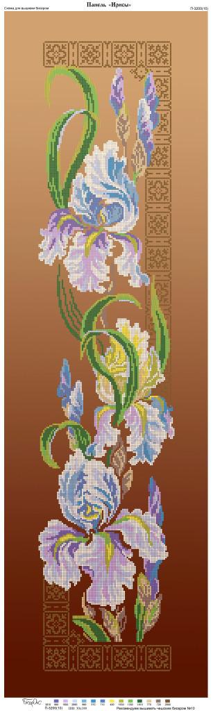 Схема для вышивки / вышивания бисером «Іриси»  коричневий фон (30x100)