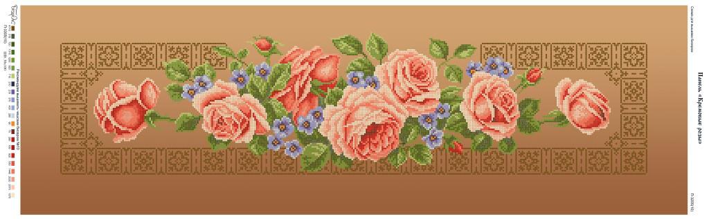 Схема для вышивки / вышивания бисером «Кремові рози»  коричневий фон (30x100)