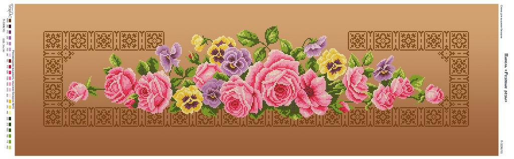 Схема для вышивки / вышивания бисером «Розові рози»  коричневий фон (30x100)
