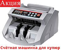 Счетная машинка для купюр Bill Counter 2089, фото 1