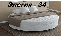 Кровать круглая Элегия-34 (Мебель-Плюс TM)