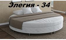 Кровать круглая Элегия-37 (Мебель-Плюс TM), фото 3