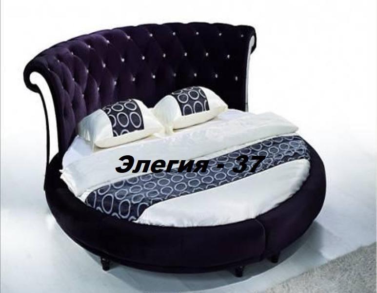 Кровать круглая Элегия-37 (Мебель-Плюс TM)