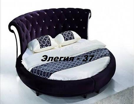 Кровать круглая Элегия-37 (Мебель-Плюс TM), фото 2