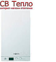 Газовый котел VIESSMANN Vitopend 100 WH1D256 - 23 кВт (turbo)