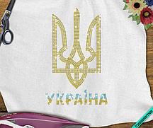 Наклейки из страз на пальто Герб Украины (Стекло,3мм-жел.,3мм-голубой.)