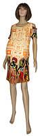 NEW! Літні трикотажні сукні для майбутніх мам серії Natali Egypt!