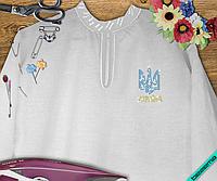 Рисунки из страз на ботинки Герб Украины (Стекло,2мм-жел.,2мм-голубой.)