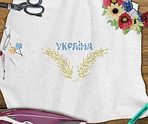 Переводки на полусапожки термо Колоски Украина (Стекло,2мм-син.,2мм-жел.)