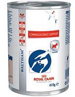 Royal Canin (Роял Канин) Convalescence Supp Canine Ветеринарная диета 0.41 кг