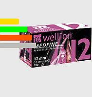 Голки Wellion Medfine Plus - Веллион Медфайн 12мм, 29G для інсулінових шприц-ручок