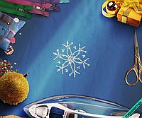 Аплпикации, латки на джемперы Снежинка (Стекло,2мм-бенз.), фото 1