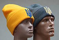 """Шапка """"Тризуб"""" сіра, зимова, купити шапку символіка, тризуб шапка, купити тризуб шапка українська жовта, фото 1"""