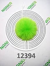 Меховой помпон Кролик, Неон Салат, 8 см, 12394, фото 3