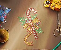 Декор на варежки и перчатки Конфета (Стекло,3мм-зол.,3мм-красн.,3мм-бел.,3мм-зел.,2мм-син.)